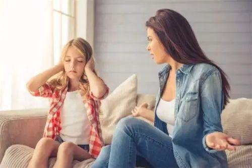 你的孩子不是你的孩子epub电子书