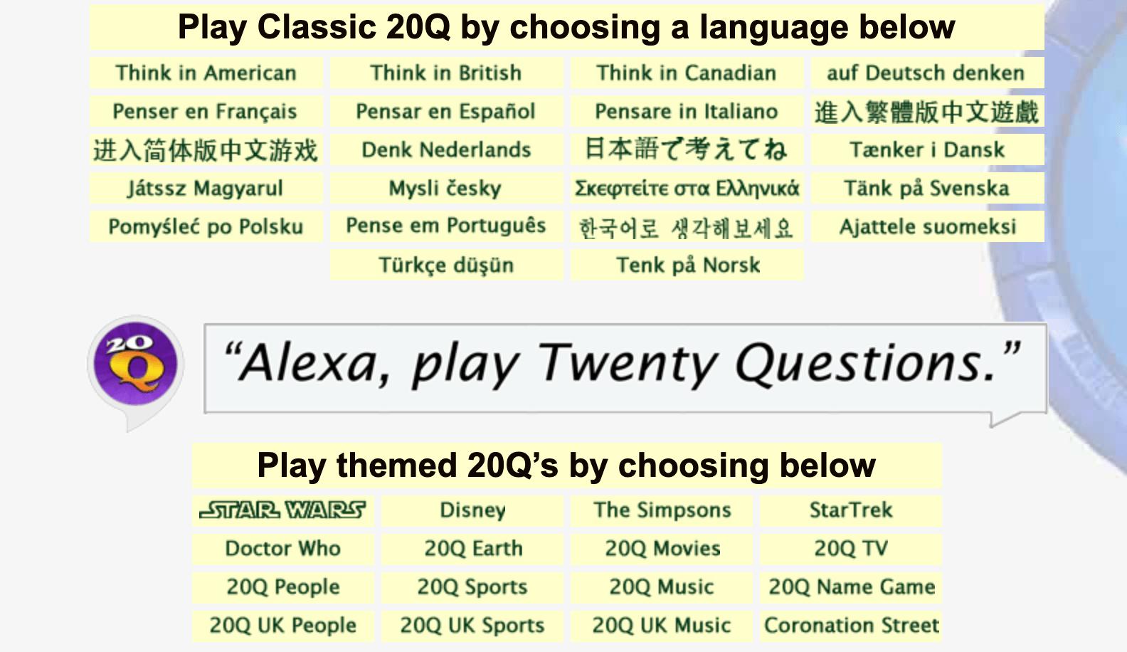 选择语言和大类